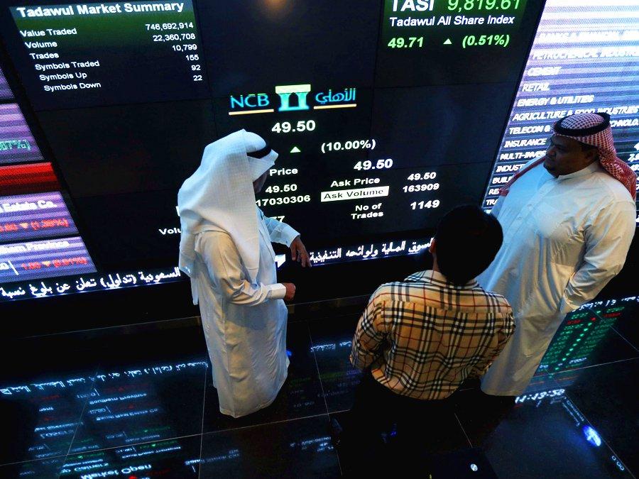 Саудовская Аравия, сукук, облигации, дефицит бюджета