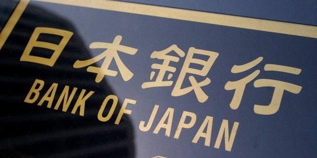 банки Японии, депозиты, процентные ставки