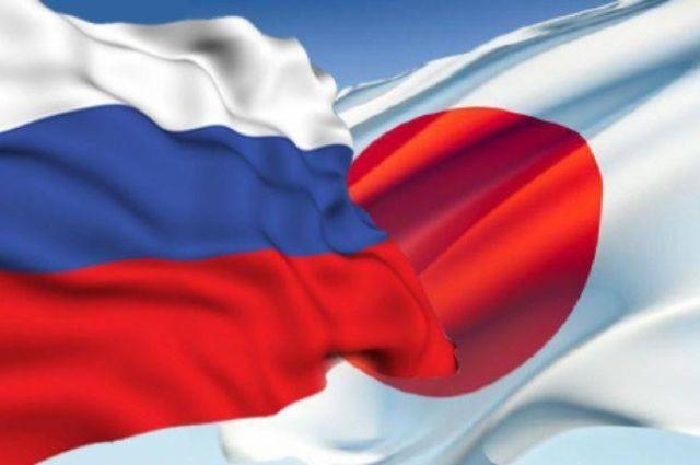 Россия, Япония, налоговое соглашение
