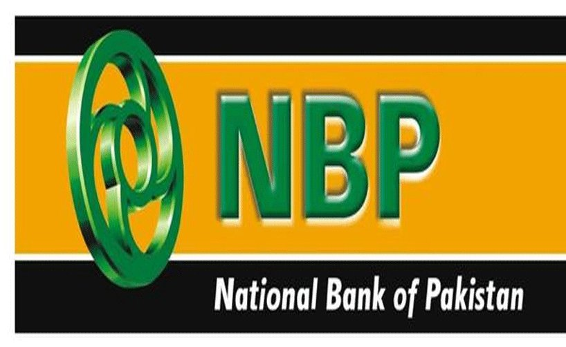 налог, банк, Пакистан