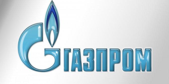 Газпром, офис в Лондоне