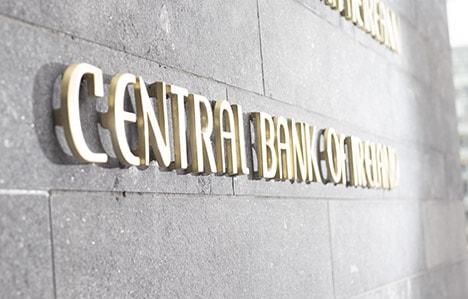 AIB, Центробанк Ирландии, отмывание денег, Ирландия