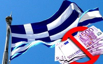 ВВП Греции, еврозона