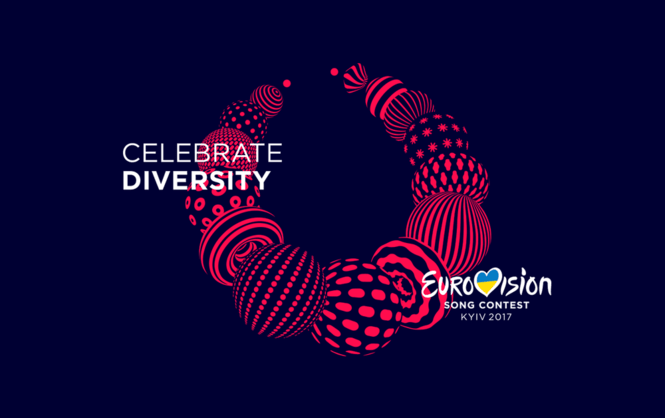 Евровидение 2017, финал Евровидения