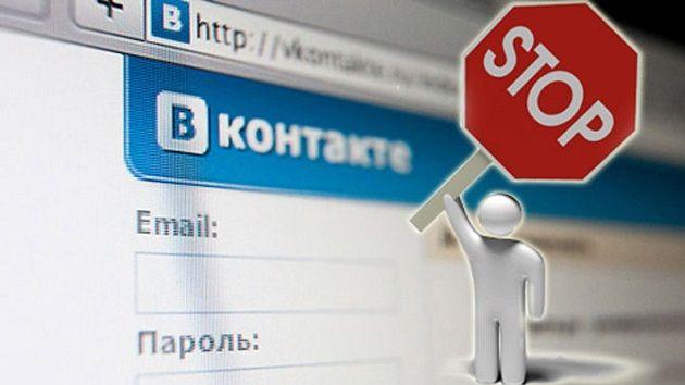 российские компании, украинские санкции, соцсети, Яндекс, Mail.Ru, Вконтакте, Одноклассники