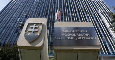 налог, дефицит бюджета, Словакия