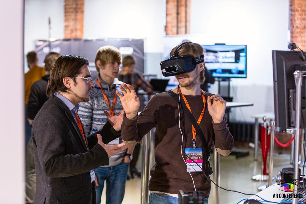 AR/VR/MR Conference 2017