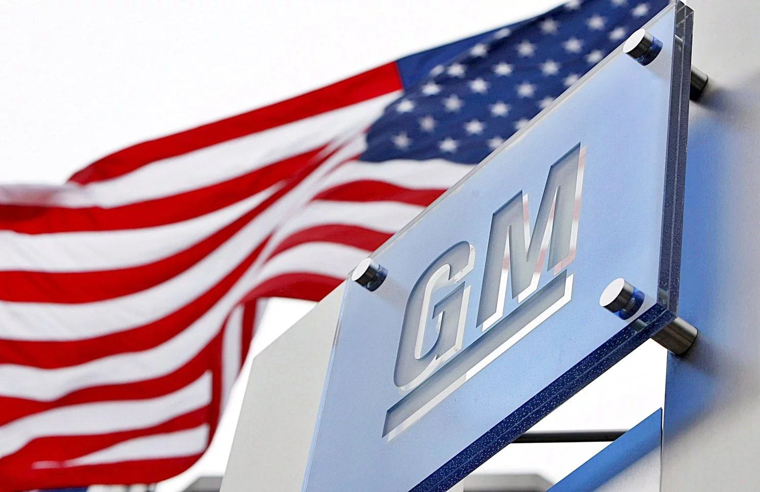 a company profile of general motors gm Home company profile index general motors (gm) company profile name: general motors website: phone: n/a email: n/a founded: n/a employees: n/a stage: seed (just an idea) location: address: n/a.