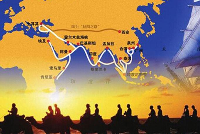 министр инфраструктуры, инвестиции Китая, «Один пояс, один путь»