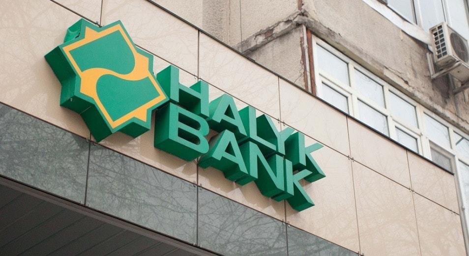Казкоммерцбанк, Национальный банк