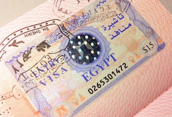 Египет, подоходный налог, налоговые льготы
