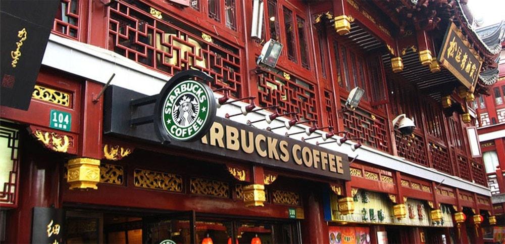 Starbucks, Китай