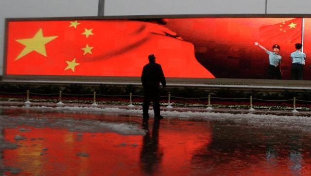 МВФ, Китай, прогноз, рост экономики