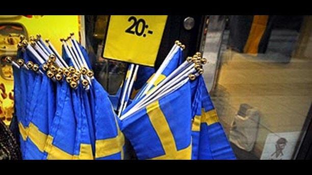 ВВП Швеции