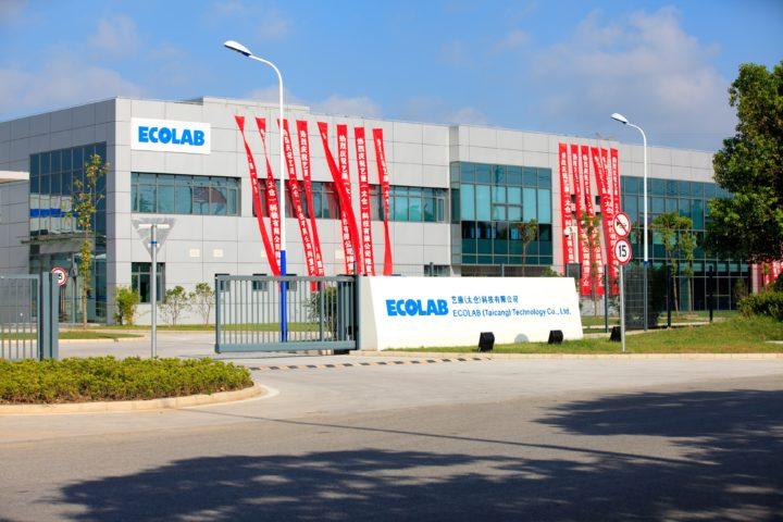 Китай, Ecolab, безопасность продуктов