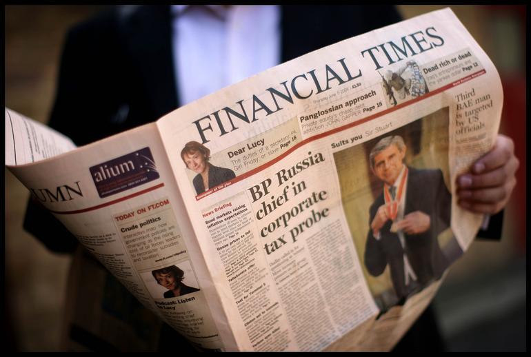 самые богатые банкиры, Financial Times