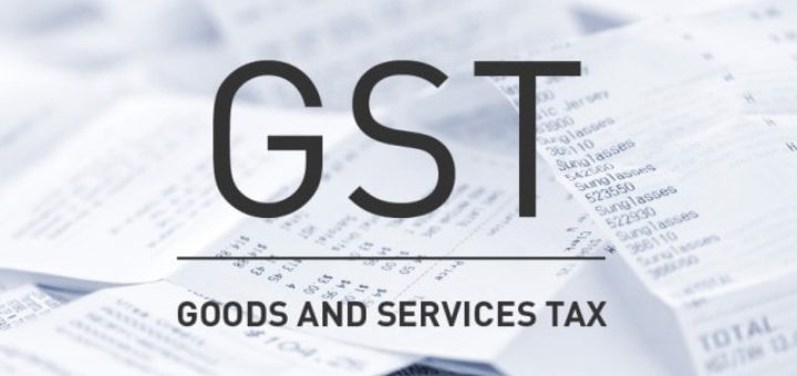 бизнес в Индии, налог на товары и услуги, GST