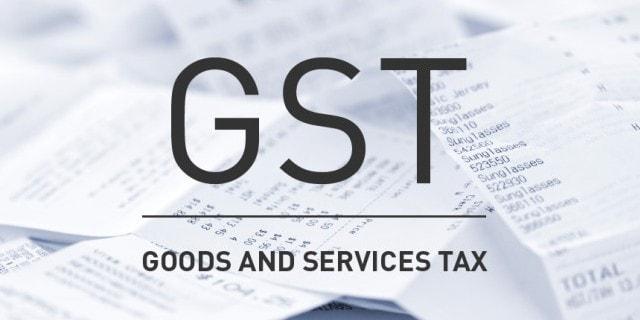 Индия, налог на товары и услуги, GST