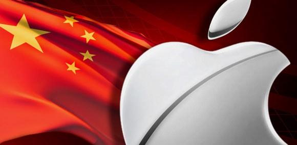 Apple, Китай, Изабель Дже Ма, китайский рынок, управляющий директор