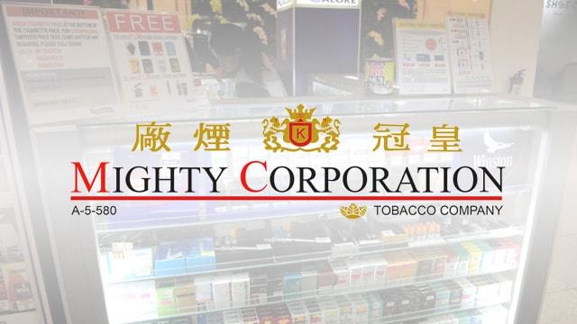 Филиппины, Mighty Corporation, налоговый спор