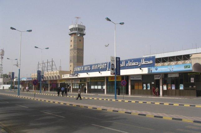 правительство Йемена, аэропорт, коалиция