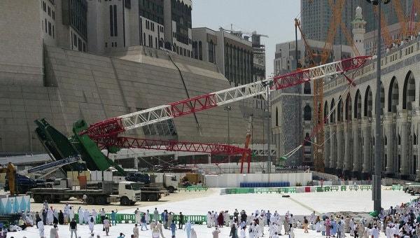 Binladen Group, Саудовская Аравия, Мекка