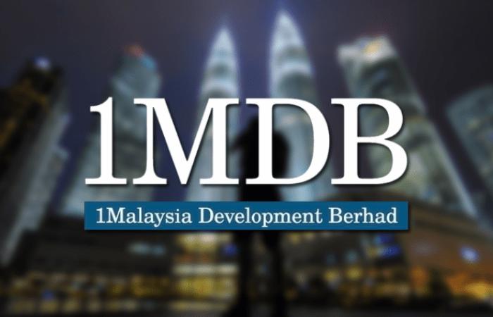 Малайзия, Центральный банк Малайзии, фонд 1MDB, Наджиб Разак, расследования, махинации