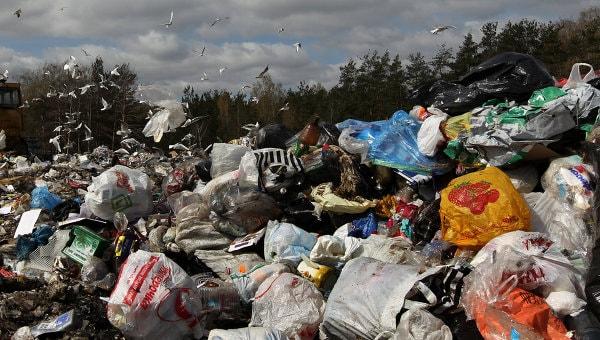 отходы, загрязнение