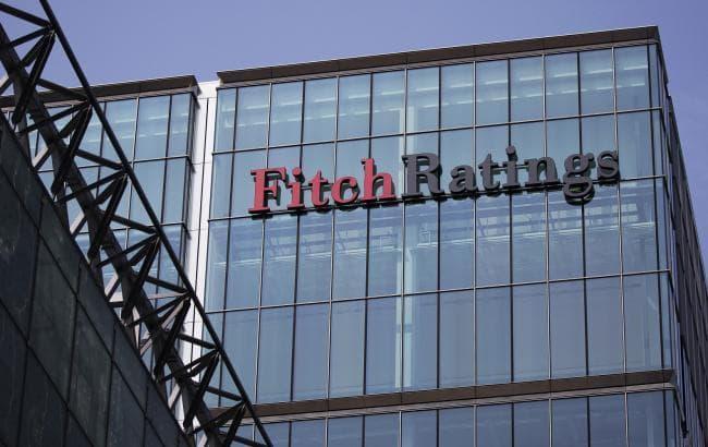 Fitch, кредитный рейтинг, ВВП