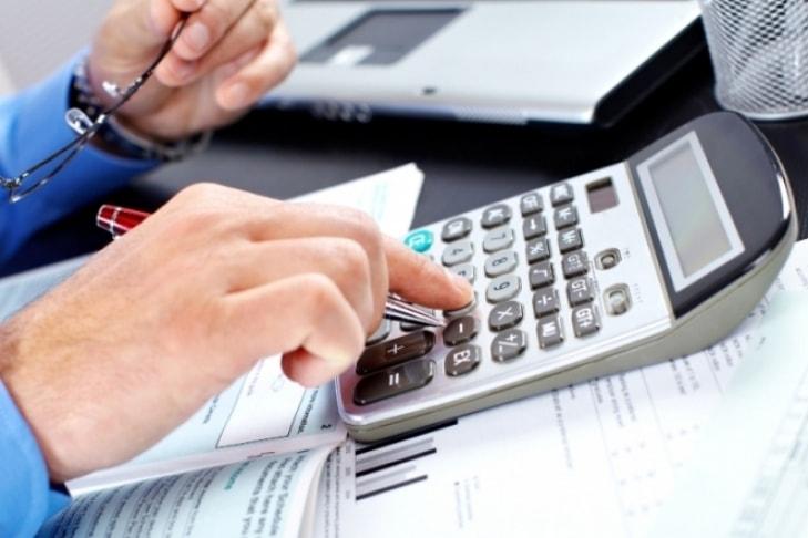 единый налоговый счет