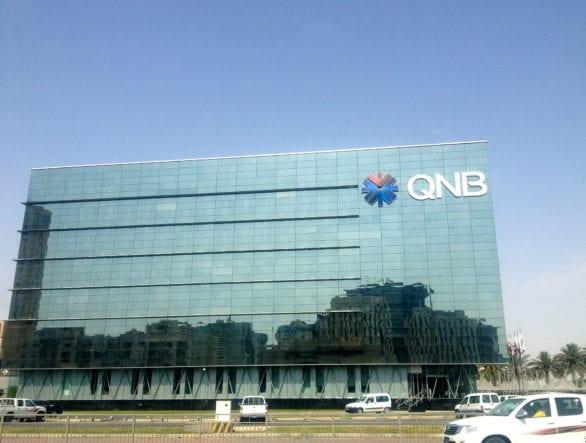 Катар, QNB