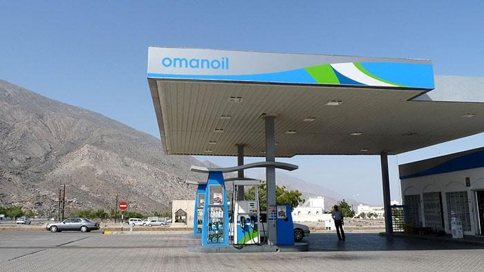 Оман, субсидии на топливо, Oman Oil