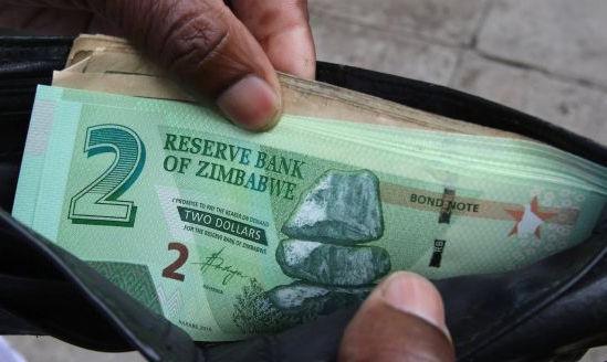 резервный банк Зимбабве, вывоз иностранной валюты