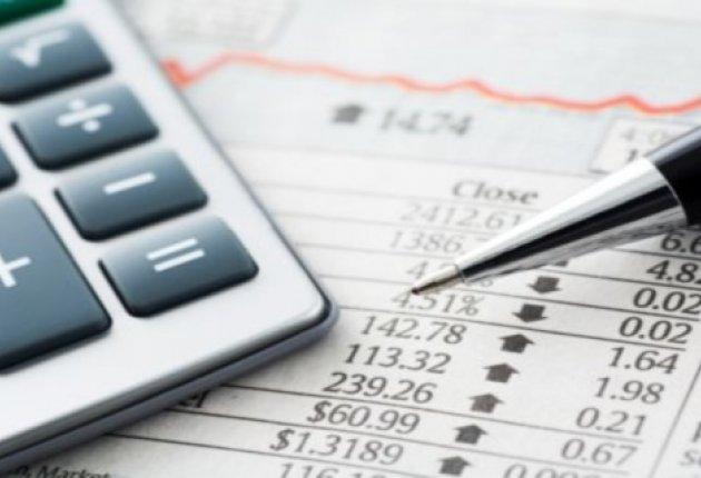 налоговая льгота, возмещенные расходы