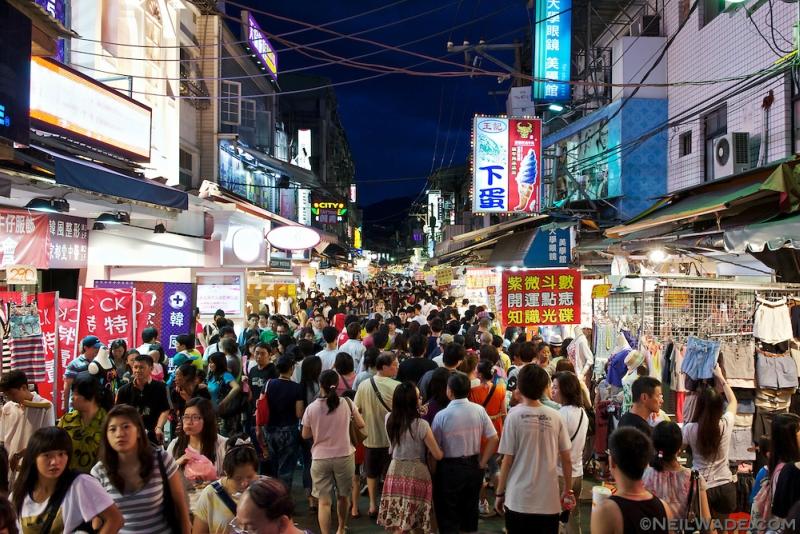 Тайвань, подоходный налог
