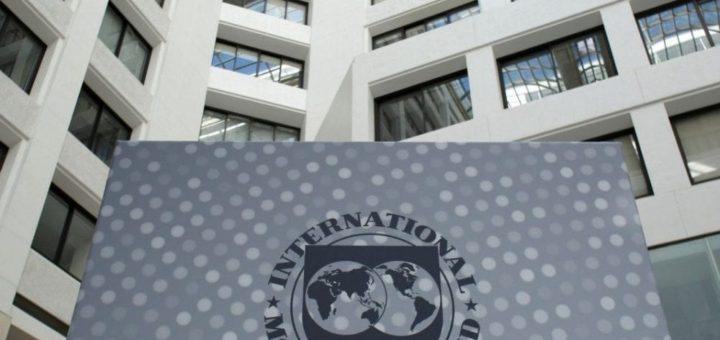 МВФ, подоходный налог