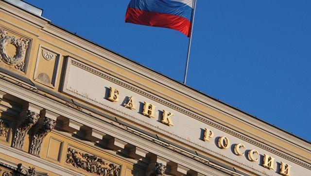 банки, РФ