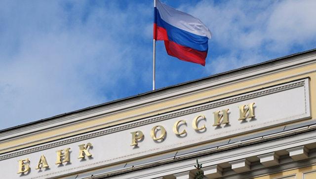 капитал, долг, ЦБ России