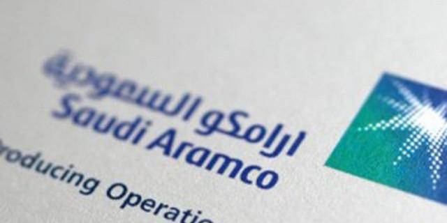 IPO, акции, иностранные инвесторы, Saudi Aramco, Саудовская Аравия