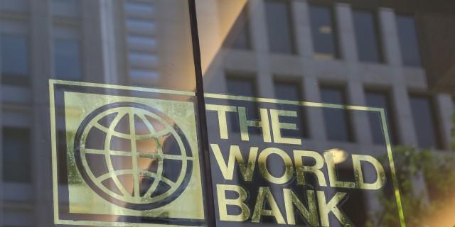 Всемирный банк, Ливия, Северная Африка