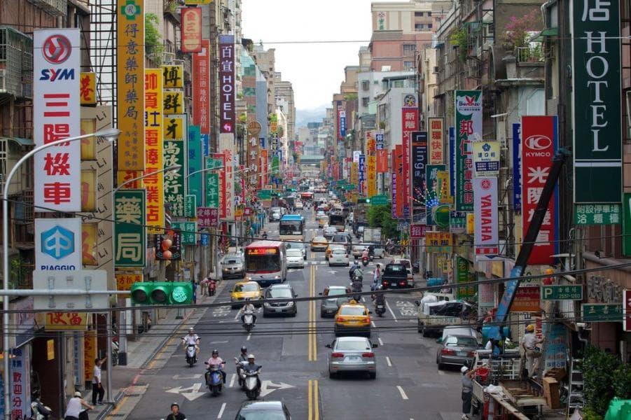 Тайвань, налог на прибыль, налоговая реформа