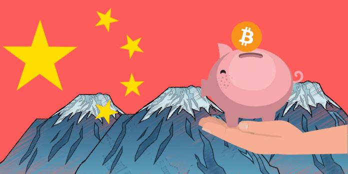 биткойн, стоимость, Китай
