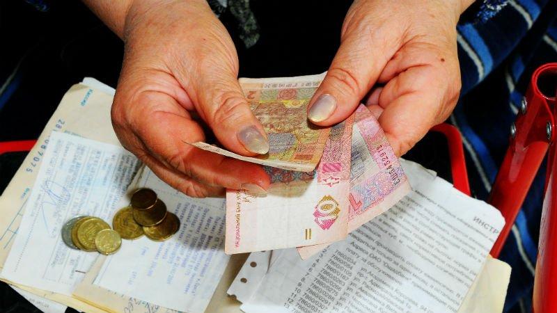 реформы, минимальная пенсия, Украина