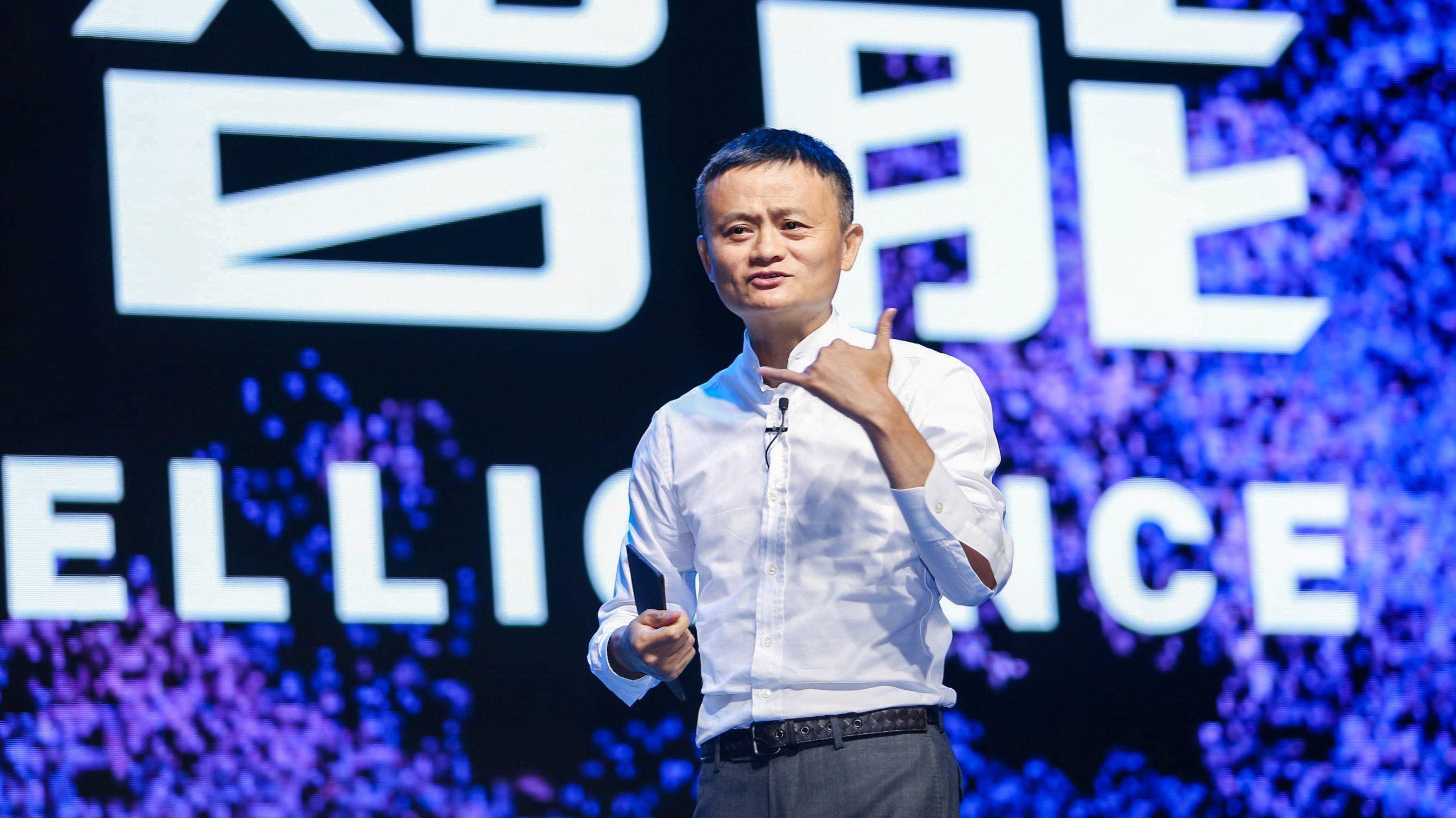 Alibaba, DAMO Academy