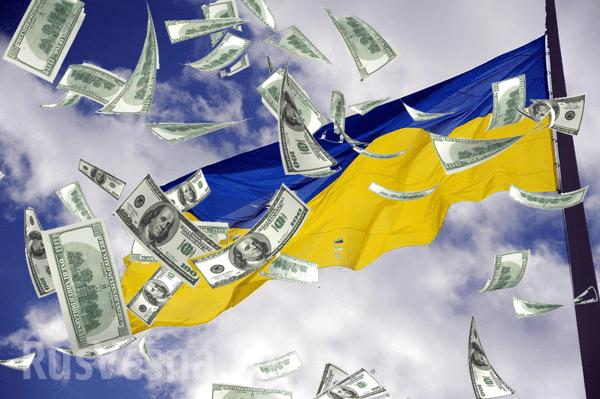 Украина, долг