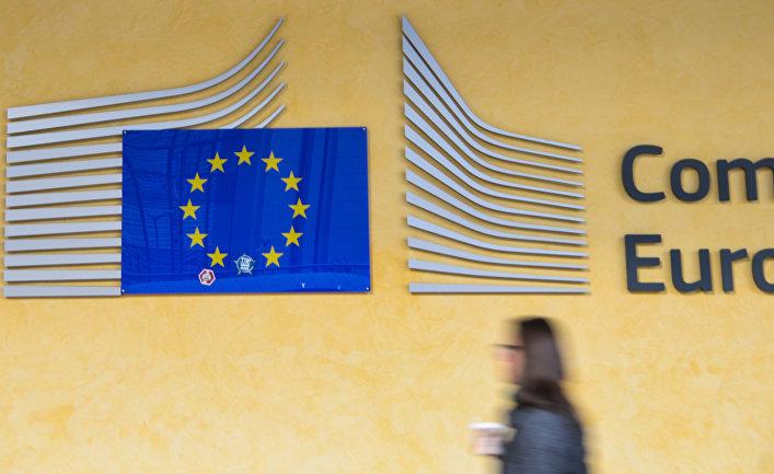 Брюссель, Европейский союз, заработная плата