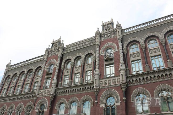 реестр, Украина, Нацбанк, заемщик