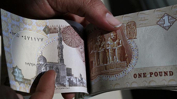 кредит МВФ, Египет