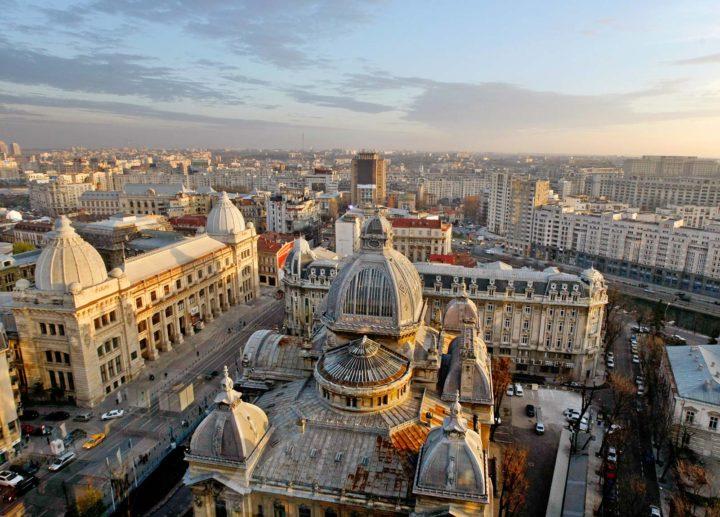 Румыния, страховые взносы, государственные компании