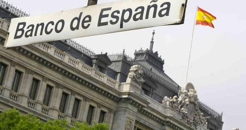 Испания, банковский сектор, филиалы, Евросоюз